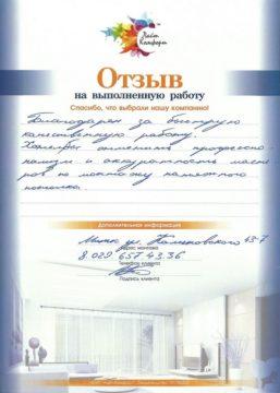 ot010