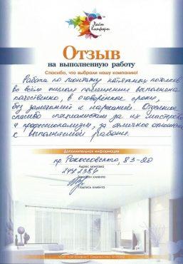ot013