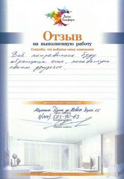 ot015
