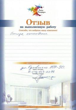 ot017