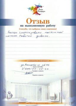 ot019