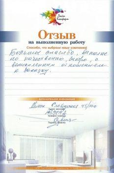 ot021