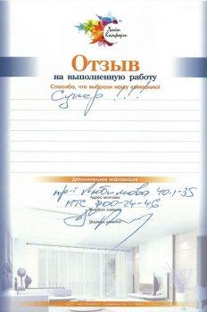ot022