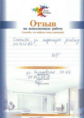 ot026