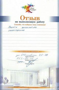 ot028
