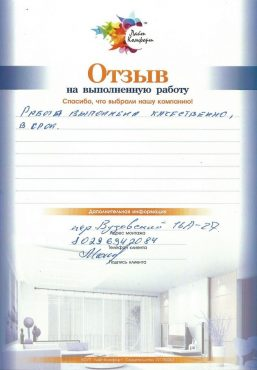 ot029