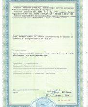 sertif-01