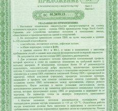 sertif-010