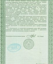 sertif-011