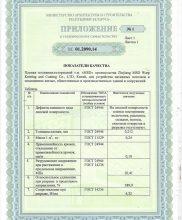 sertif-03