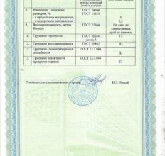sertif-04