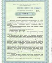 sertif-05