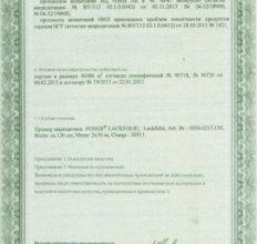 sertif-07
