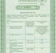 sertif-08