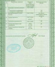 sertif-09