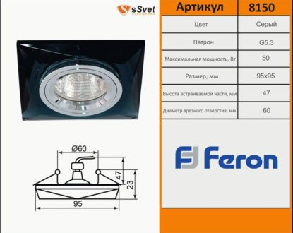 Katalog-ferona29