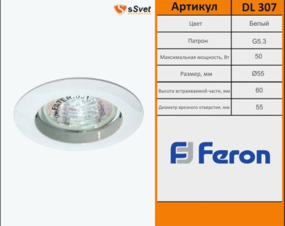 Katalog-ferona45